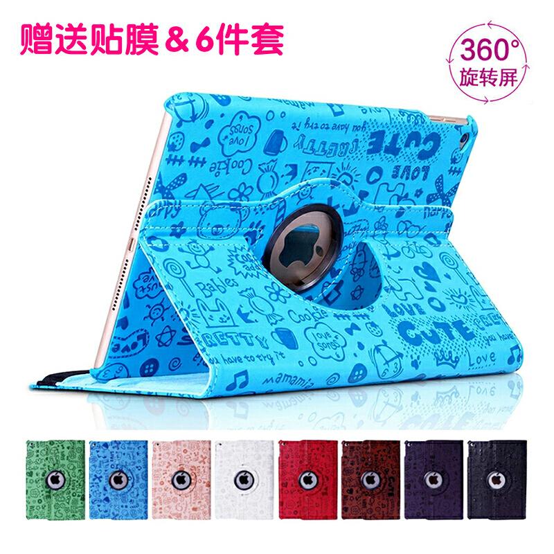 20190722015636071苹果ipad2保护套ipad4超薄ipad3皮套MC769CH/A MC979CH/A平板电脑