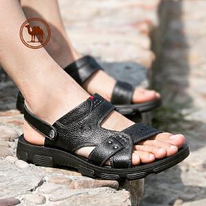 骆驼牌男凉鞋 2018夏季新品头层牛皮凉拖鞋男士舒适透气休闲凉鞋