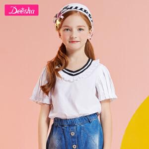 【99元3件专区】笛莎童装女童2018夏季新款短袖衬衫条纹荷叶领时尚中大童上衣