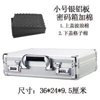铝合金密码箱子手提保险箱箱家用衣柜抽屉收纳首饰证件盒带锁