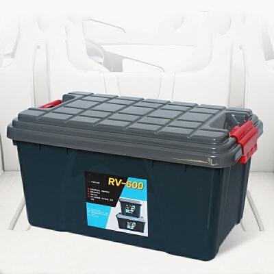 东风风神H30S3 A30AX7视界汽车收纳箱车载后备箱储物箱整理箱收纳盒