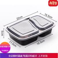 加厚双格一次性餐盒多格1000ml外卖打包盒快餐便当饭盒150套 黑色(150套)