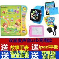 儿童点读书中英文电子书可充电幼儿宝宝有声书拼音早教机0-3-6岁