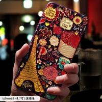 iphone8手机壳苹果7新款8plus男女款7P软硅胶全包防摔挂绳保护套7plus韩国潮牌个性创意