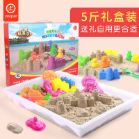 太空玩具沙子套装魔力安全无毒儿童男孩女孩宝宝橡皮泥5斤礼盒装