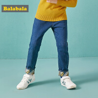 巴拉巴拉童装男童裤子秋装2018新款男孩中大童儿童长裤撞色牛仔裤