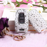 奥迪新款 A6L A4L A8L Q5 A7 audi汽车智能钥匙镶钻钥匙包 钥匙套
