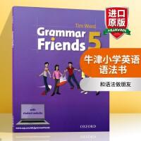 新版 牛津小学英语语法书 英文原版 Oxford Grammar Friends 5 和语法做朋友 涵盖剑桥少儿英语考