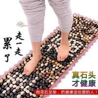 征伐 脚底按摩垫 鹅卵石足疗走毯脚垫石子路指压板健身器械足底按摩脚垫趾压板 150*42cm