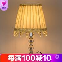 品质保证欧式现代简约卧室床头客厅创意可调光护眼学习节能水晶小台灯