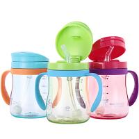 宝宝学饮杯儿童水杯幼儿园吸管杯带手柄婴儿学饮杯喝水壶