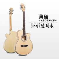 ?40寸41寸粉色民谣初学者入门吉他乐器练习琴 女生中级琴?