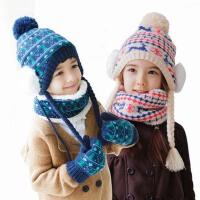 秋冬男女童小孩帽子保暖套装 冬天宝宝帽子围巾手套三件套