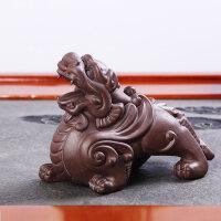 茶玩茶宠摆件可养紫砂创意饰品个性茶具配件迷你小茶宠貔貅