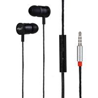 耳机 螺纹线手机耳机电脑通用带麦MP3 入耳式音乐金属耳机