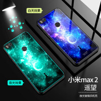 小米mix3手机壳升降滑盖mix2夜光玻璃镜面max2故宫特别版女款max2硅胶全包套个性创意mix