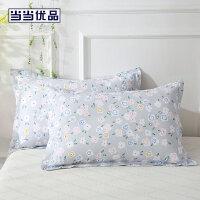 当当优品对装枕罩 纯棉200T加密斜纹枕罩48x74cm 欢颜(灰)