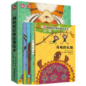 绘本3-6-8岁幼儿童心灵世界成长早教子共读启蒙动物故事图画书籍铁道