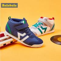 巴拉巴拉男女童鞋子儿童休闲运动鞋新款秋冬大童鞋高帮鞋保暖