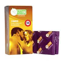 多油超薄天然乳橡胶避孕套 10只润滑套套安全套男士避孕套子