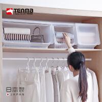 Tenma日本进口天马株式会社前开式河马口收纳箱玩具整理箱塑料大号单层储物箱子