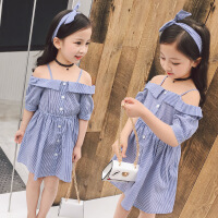 儿童连衣裙2018夏季新款韩版女童条纹露肩一字领裙衫送发箍潮