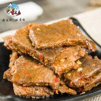 【章贡馆】江西赣南特产 百丈泉五香牛肉干 休闲肉食小吃 48g*5袋