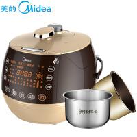 美的(Midea)电压力锅 5L大容量家用高压锅一锅双胆多功能压力煲自动排气 PSS5068P