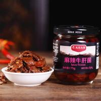油牛肝菌175g(麻辣味) 云南特�a下�佐餐拌面�l米�