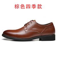 秋季男士商务正装皮鞋男尖头青年休闲牛皮西装内增高男鞋透气 浅棕色 不增高