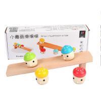 顶牛趣味小蘑菇滑滑梯儿童3-6岁桌面迷你室内滑行益智玩具
