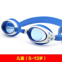儿童泳镜高清防雾女童男童卡通游泳眼镜大童防水游泳用品批发