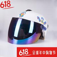 摩托车头盔女可爱防夏季头盔四季通用防晒轻便式电动帽SN6798 均码