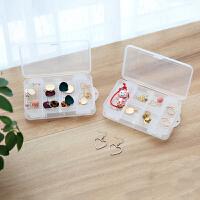 首饰品盒子 透明塑料收纳盒多格子双面简约分格首饰盒子有盖带分格耳环整理盒