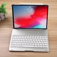 【送钢化膜】【铝合金】iPad pro11英寸无线蓝牙键盘保护套全新一代苹果平板电脑壳新款全面屏磁吸 新Pro11英寸
