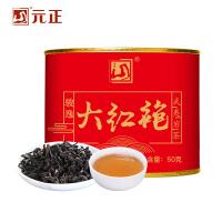 【立减50元】元正好茶大红袍茶叶特级正宗岩茶礼盒装武夷山大红袍112g