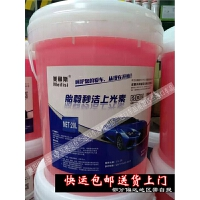 胎毂秒洁上光素免擦拭轮胎轮毂清洁剂去污上光轮胎蜡免擦拭