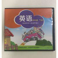 【仅光盘】上海教育出版社深圳小学牛津英语四年级下册英语口语交际(课本+活动手册)配套的 CD光盘 4年级下光盘