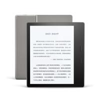 全新亚马逊Kindle Oasis电子书阅读器 7英寸屏 防水溅 8G