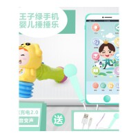 儿童玩具手机婴儿音乐宝宝仿真电话可咬防口水0-1-3岁 抖音