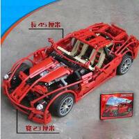 得高3333/法拉利599汽车模型拼装益智玩具构件齿轮组