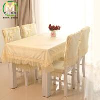 木儿家居 蕾丝布艺 黄色海洋之心欧式餐桌
