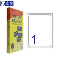 卓联ZL2801C电脑打印标签 A4 镭射激光影印喷墨 199.5*289mm不干胶标贴打印纸 1格打印标签 100页