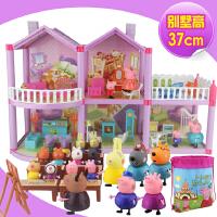 小猪佩琪房子别墅女孩过家家粉红佩佩奇猪一家四口家庭套装玩具屋