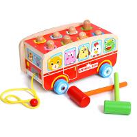 拖拉学步车婴幼儿童玩具车打地鼠游戏机力早教 0-1-2-3周岁半 巴士打地鼠