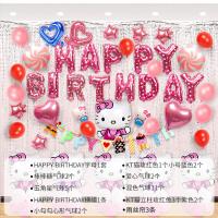 猫气球套餐女宝宝儿童周岁生日派对主题布置装饰用品g