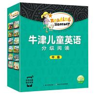 牛津儿童英语分级阅读・中级