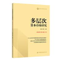 多�哟钨Y本市�鲅芯� 2020第1�(�第3�)
