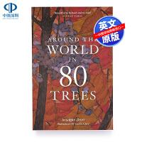 英文原版 全世界各地的80棵树 植物图鉴知识 艺术书 Jonathan Drori: Around the World