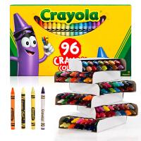 Crayola绘儿乐 52-0096 彩色蜡笔96色(盒装) 当当自营